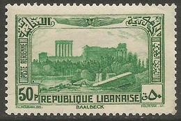 Lebanon - 1937 Airmail Baalbeck 50pi  MNH **  Mi 236   Sc C73 - Great Lebanon (1924-1945)