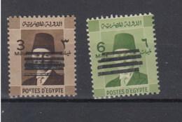 Ägypten Michel Cat.No.   Mnh/** 415/416 Double Overprint - Unused Stamps