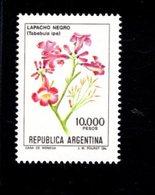 771846410 1982 SCOTT 1353 POSTFRIS  MINT NEVER HINGED EINWANDFREI  (XX) - FLOWERS FLORA - Neufs