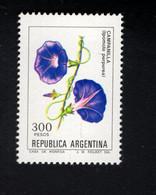 771846917 1982 SCOTT 1345 POSTFRIS  MINT NEVER HINGED EINWANDFREI  (XX) - FLOWERS FLORA FLUOR - Neufs