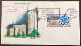 D398-1 «Courbevoie Ses Piscines Sa Patinoire Son Solarium» 3ème Expo Philatélique Des Lycees 17/5/1974 1791 - Postmark Collection (Covers)