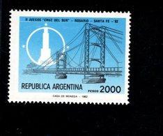 771859673 1982 SCOTT 1393 POSTFRIS  MINT NEVER HINGED EINWANDFREI  (XX) - SANTA FE BRIDGE - Neufs