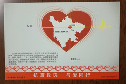 Epicenter Of Wenchuan Earthquake,earthquake Relief And Rebuilding Homeland,loving Heart,CN 08 Sichuan Post Advert PSC - Geology