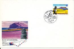 Korea South FDC 22-8-1992  21st. UPU Congress With Cachet - Korea, South