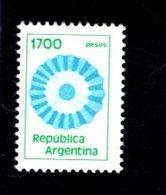 771873200 1982 SCOTT 1218 POSTFRIS  MINT NEVER HINGED EINWANDFREI  (XX) - - Neufs