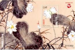 Macau  2017 MNH Lotus Flower S/S Flowers Nature Stamps - Unused Stamps