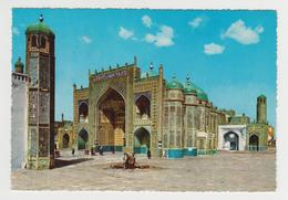 AA319 - MAZAR - E - SHARIF - Joli Timbre - Nice Stamp - Afghanistan