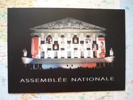 Carte De Voeux Assemblée Nationale / Photo Réalisée à L'occasion De L'exposition Mariannes D'aujourd'hui Juillet 2003 - Poste & Facteurs