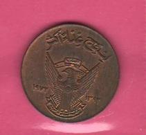 5 Millim 1972 FAO Sudan - Sudan