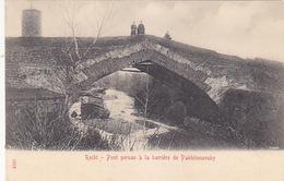 Recht - Pont Persan à La Barrière De Pakhitonovsky      (A-73-170712) - Iran