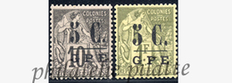 -Guadeloupe  10/11** - Unused Stamps