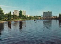 Roma EUR - Il Lago - Roma (Rome)