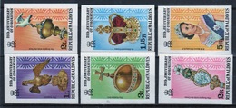 Republic Of The Maldives Complete Set Of Stamps To Celebrate The 25th Anniversary Of The Coronation. - Maldives (1965-...)