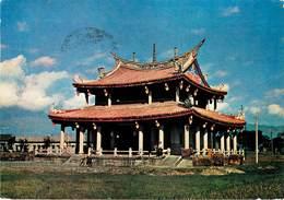 Chine - China - Taiwan - Formose - Temple Confucius à Ilan - Santé - Publicité Ionyl -Laboratoires La Biomarine - Dieppe - Formose