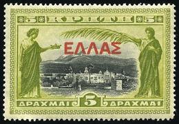 * 2 Valeurs. TB.(cote : 115) - Crete