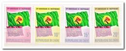 Zaïre 1985, Postfris MNH, 25 Years Independence - 1980-89: Ongebruikt
