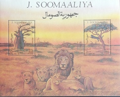 Somalia 1994 Trees S/S - Somalia (1960-...)