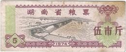 China (CUPONES) 5 Jin = 2.5 Kg Hunan 1974 Ref 371-2 - China