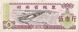 China (CUPONES) 5 Kilos 1974 Hunan Cn 43 1005000 UNC - China