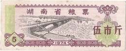 China (CUPONES) 5 Jin = 2.5 Kg Hunan 1974 Ref 371-1 UNC - China