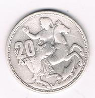 20 DRACHME 1960 GRIEKENLAND /4236/ - Grèce