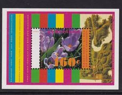 Netherlands 1996, Flower S/s, MNH. Cv 3 Euro - Blocks & Sheetlets