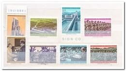 Zaïre 1975, Postfris MNH, 10 Years New Regime  ( 10k = USED ) - Zaïre