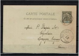 DIV1 -  ST PIERRE & MIQUELON CARTE POSTALE ACEP N° 2a CIRCULEE AOÛT 1898 - St.Pierre & Miquelon