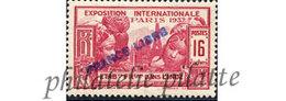 -Inde 153** - India (1892-1954)
