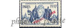 -Inde 155** - India (1892-1954)