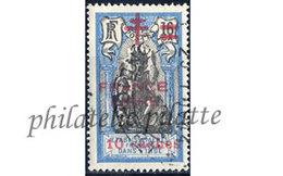 -Inde 186 Obl - India (1892-1954)