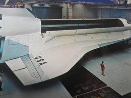 Shuttle Usa - Astronomy