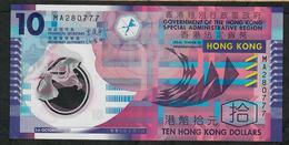 HONG-KONG P401b 10  DOLLARS 1.10.2007  XF NO P.h. - Hong Kong