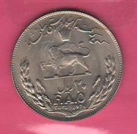 20 Rials 1357 FAO Iran - Iran