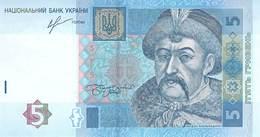5 Griwna Ukraine 2013 - Ukraine