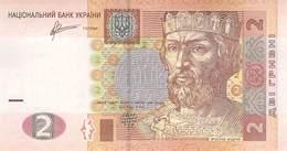 2 Griwna Ukraine 2011 - Ukraine