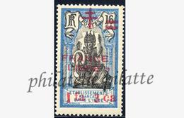 -Inde 188** - India (1892-1954)