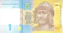 1 Griwna Ukraine 2014 - Ukraine