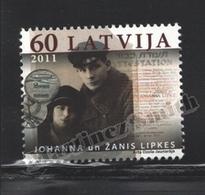 Lettonie – Latvia – Letonia 2011 Yvert 783, Zanis Lipke - MNH - Lettonie