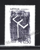 Lettonie – Latvia – Letonia 2014 Yvert 881, Latvian Cultural Values - MNH - Lettonie