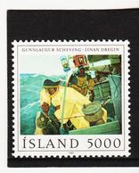 POL1818 ISLAND 1981  Michl 572 Postfrisch SIEHE ABBILDUNG - Ungebraucht