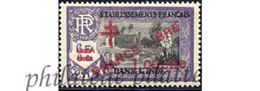 -Inde 198** - India (1892-1954)