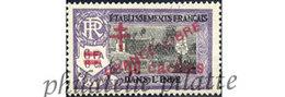 -Inde 204** - India (1892-1954)