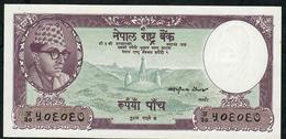 NEPAL P13 5 RUPEES 1961 Signature 2 UNC. - Nepal