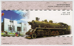 CHINA     TRAIN --ZUG--TRENI--BAHNHOF--GARE--STATION--STAZIONE    2  SCAN  (NUOVA) - Treni