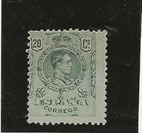 ESPAGNE - N° 247 NEUF CHARNIERE - ANNEE 1909-22  COTE : 65 € - Unused Stamps