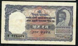 NEPAL P6 10 RUPEES 1961 Signature 3 AU - Nepal