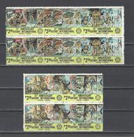 PHILIPPINES.  YT  N° 1176/1185  Neuf **  1980 - Philippines