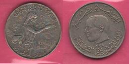 1 Dinar 1976 FAO Tunisie Tunisia - Tunisia