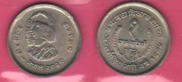 One Rupee Una Rupia 1975 FAO Nepal - Nepal